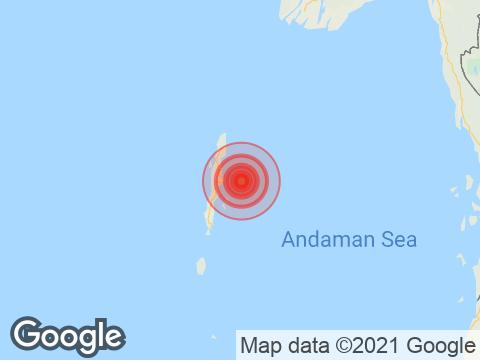 4.0 Magnitude Earthquake Hits Andaman And Nicobar Islands