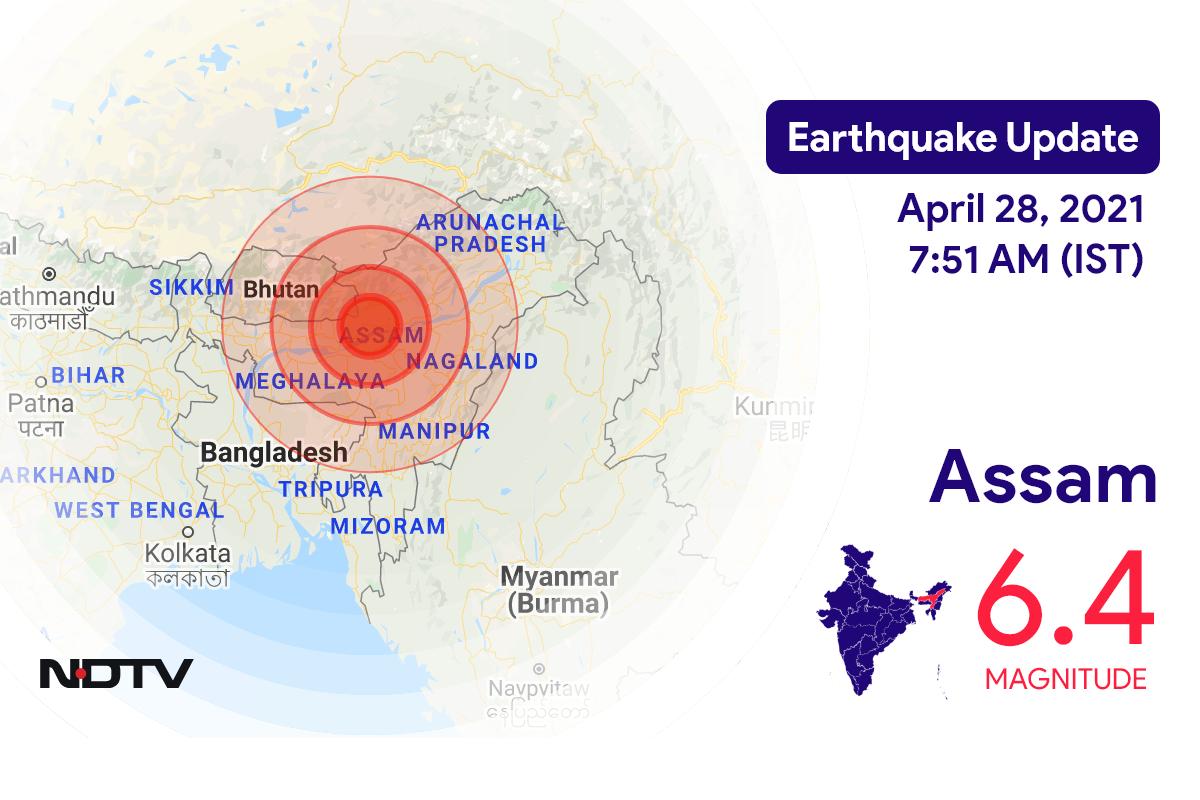 Earthquake in Assam Today with Magnitude 6.4 | Earthquake in India – Assam में Tezpur के निकट रिक्टर पैमाने पर 6.4 तीव्रता वाले भूकंप के झटके