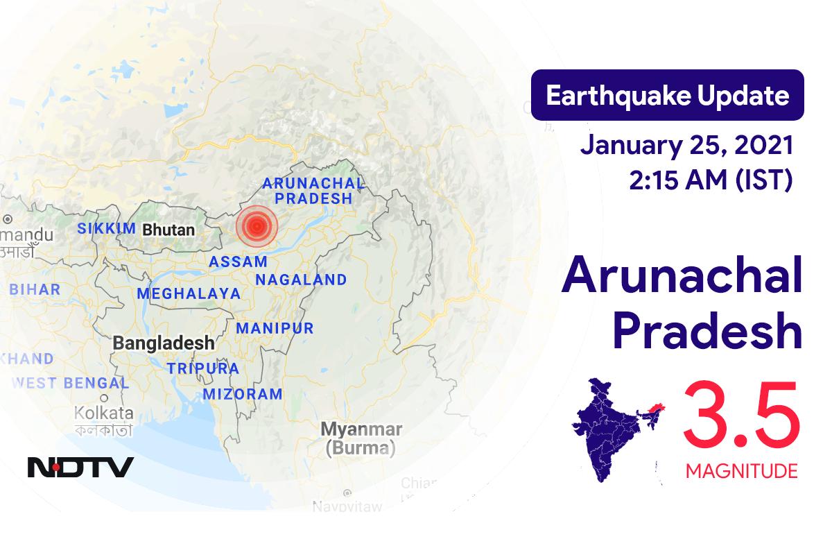 Magnitude 3.5 Earthquake Strikes Near Itanagar In Arunachal Pradesh
