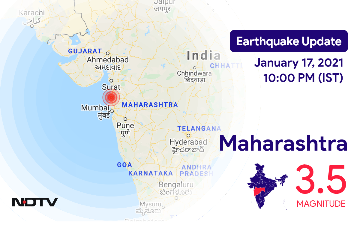 Earthquake Of 3.5 Magnitude Hits Near Nashik In Maharashtra