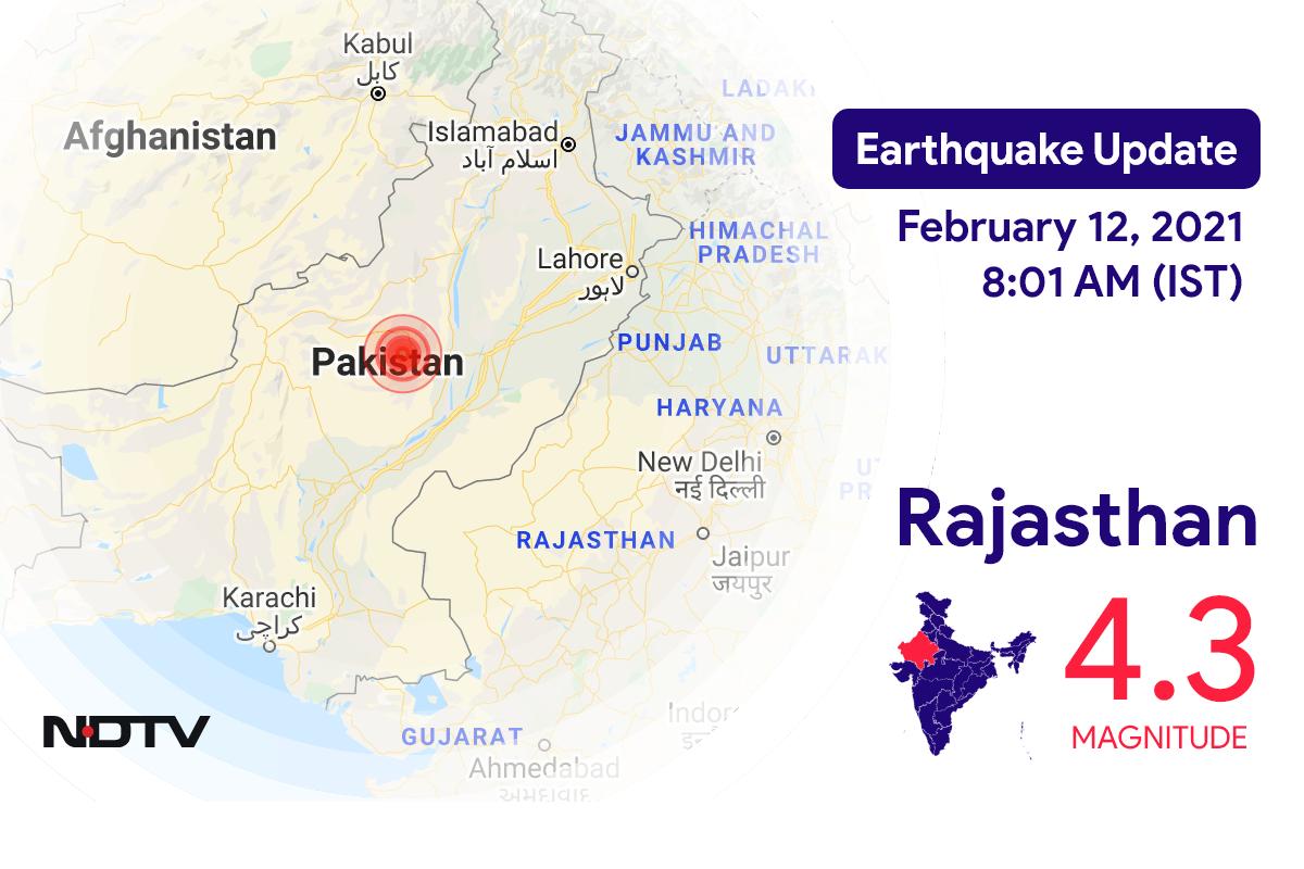 Rajasthan में Bikaner के निकट रिक्टर पैमाने पर 4.3 तीव्रता वाले भूकंप के झटके