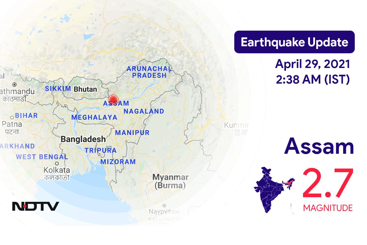 Earthquake in Assam Today with Magnitude 2.7 | Earthquake in India – Assam में Tezpur के निकट रिक्टर पैमाने पर 2.7 तीव्रता वाले भूकंप के झटके