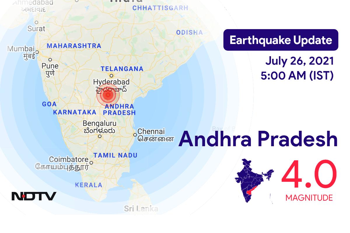 Magnitude 4 Earthquake Strikes Near Hyderabad In Andhra Pradesh