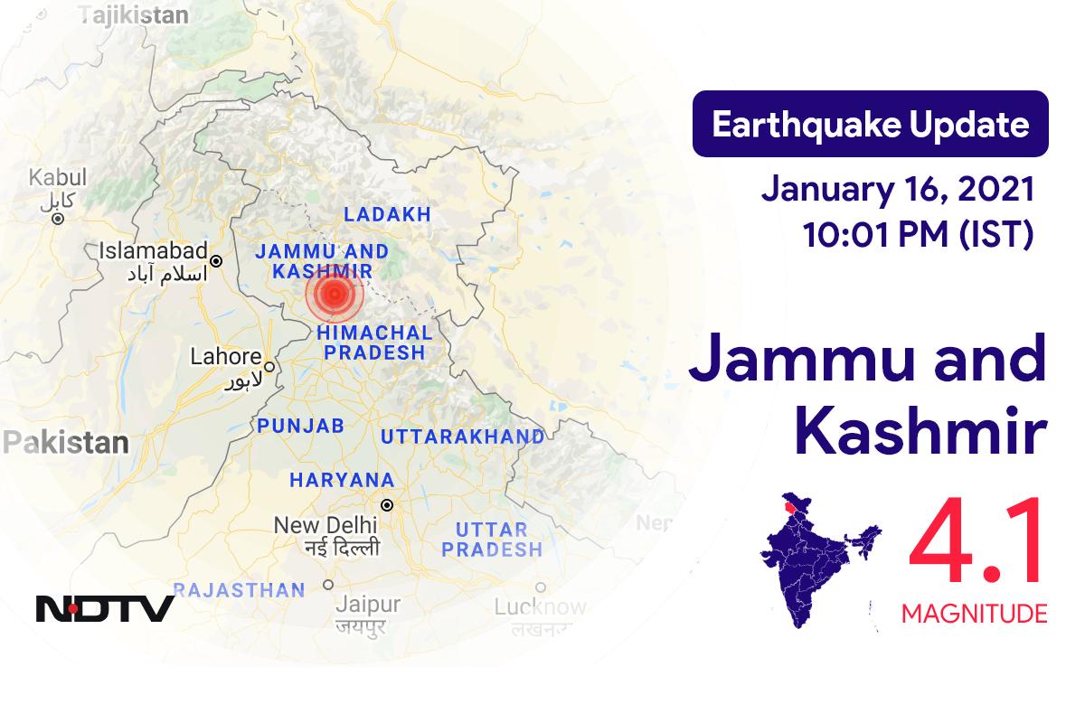 Earthquake Of Magnitude 4.1 Hits Near Katra In Jammu And Kashmir