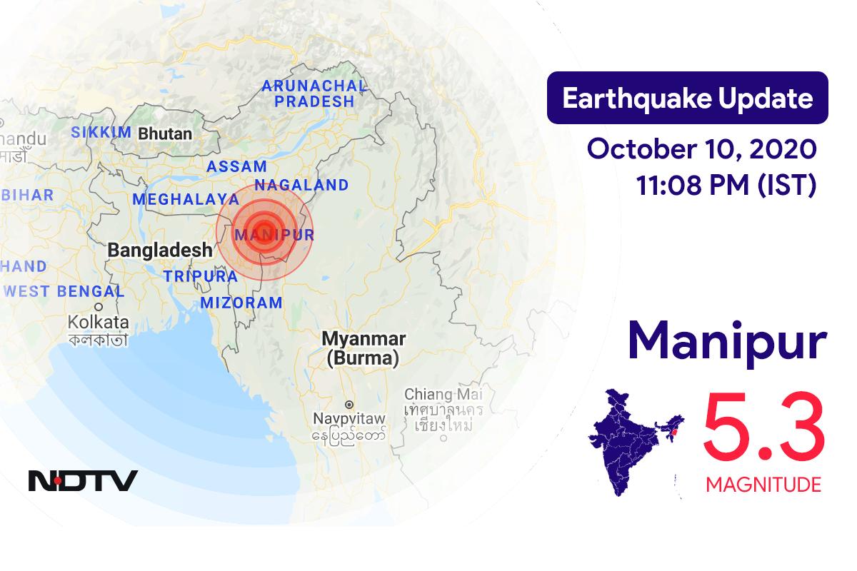 Earthquake In Manipur With Magnitude 5.3 Strikes Near Bishnupur