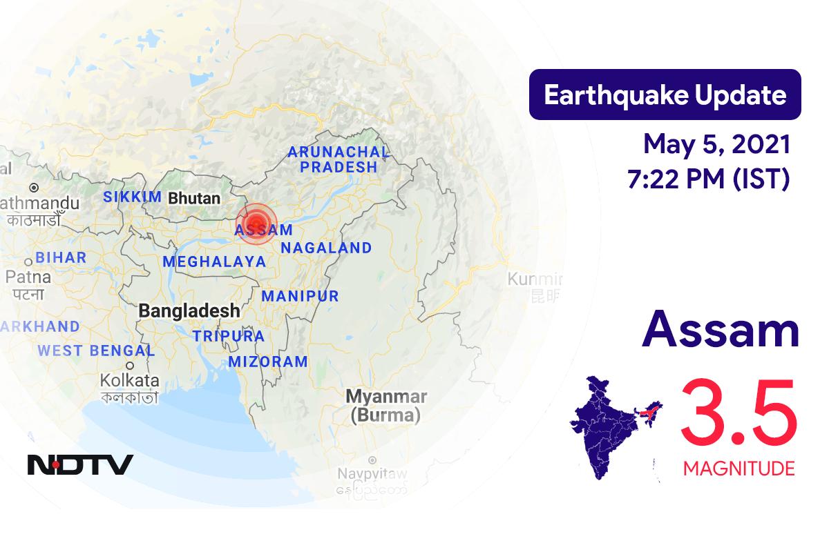 Earthquake in Assam Today with Magnitude 3.5 | Earthquake in India – Assam में Tezpur के निकट रिक्टर पैमाने पर 3.5 तीव्रता वाले भूकंप के झटके
