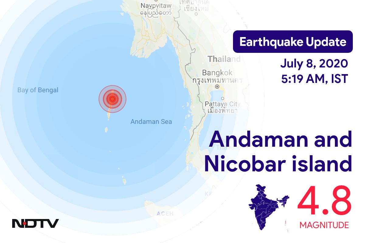 4.8 Intensity Earthquake Near Andaman And Nicobar's Diglipur