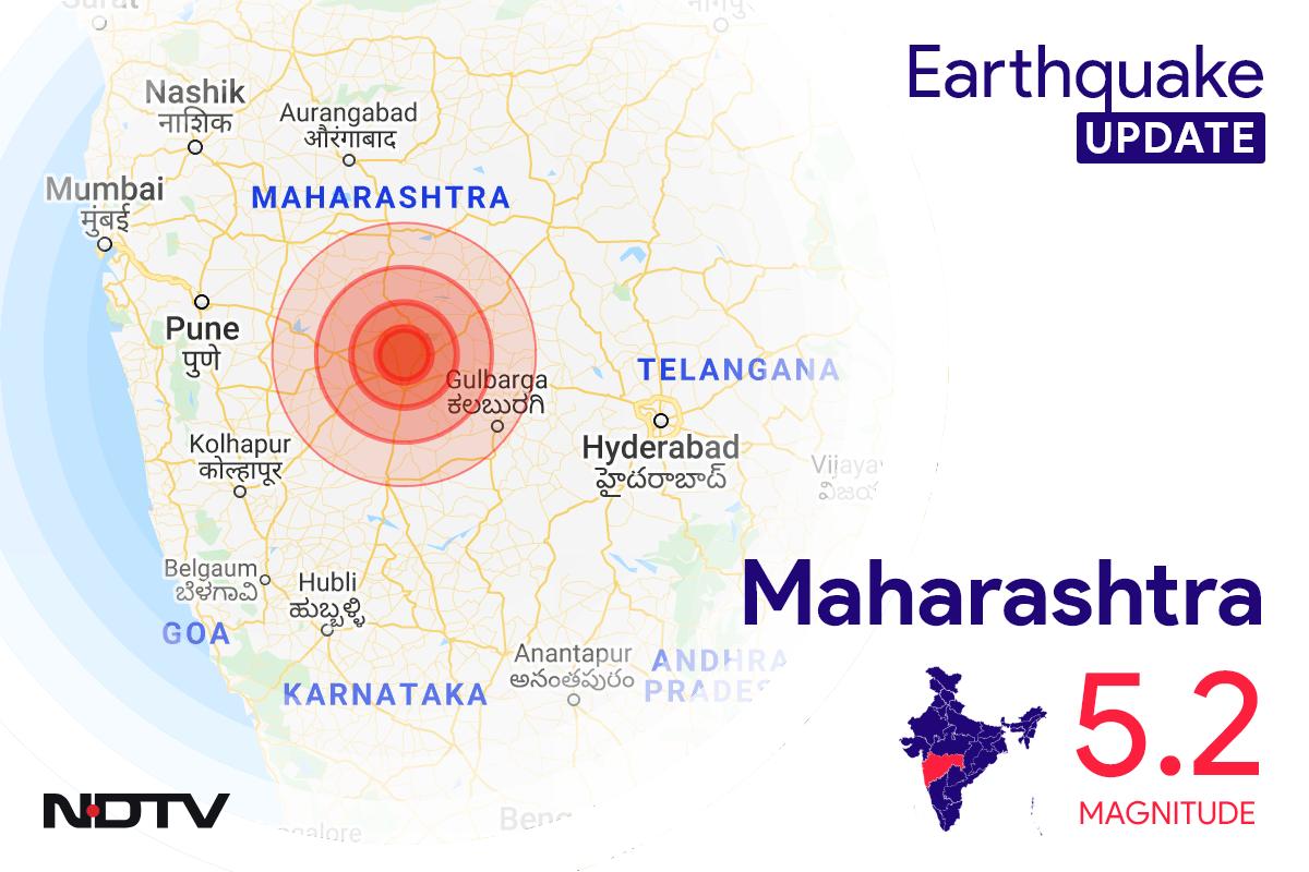 Earthquake In Maharashtra With Magnitude 5.2 Near Barshi