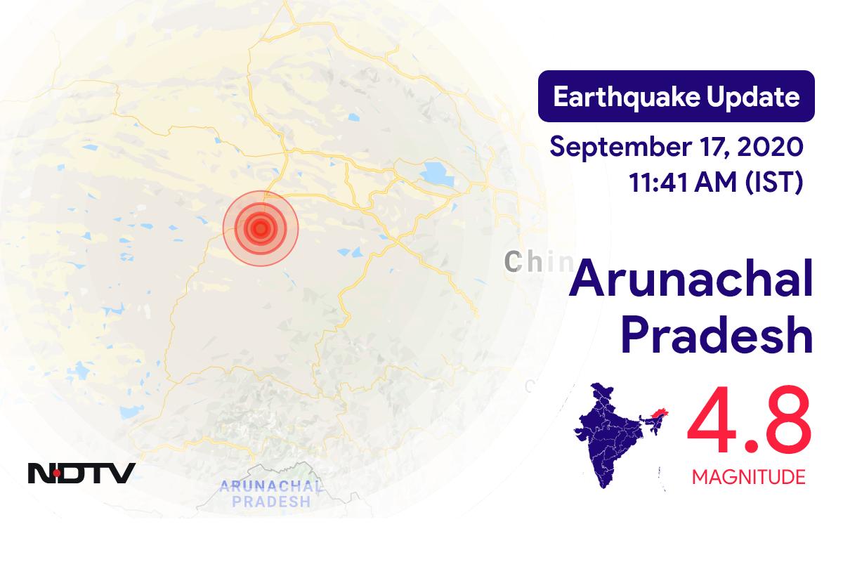 earthquake-of-magnitude-4.8-strikes-near-pangin-in-arunachal-pradesh