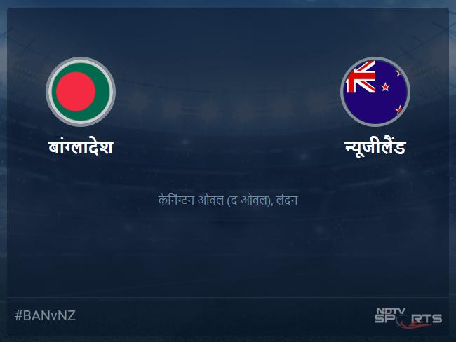Bangladesh vs New Zealand live score over Match 9 ODI 46 50 updates