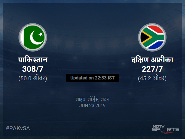 Pakistan vs South Africa live score over Match 30 ODI 41 45 updates