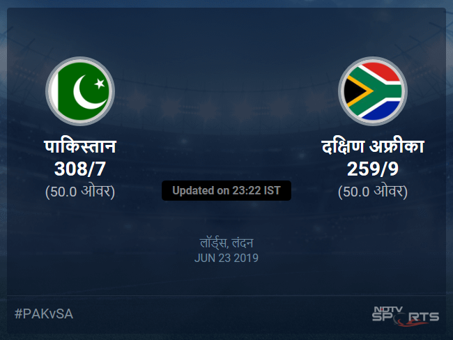 Pakistan vs South Africa live score over Match 30 ODI 46 50 updates