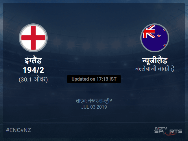 England vs New Zealand live score over Match 41 ODI 26 30 updates