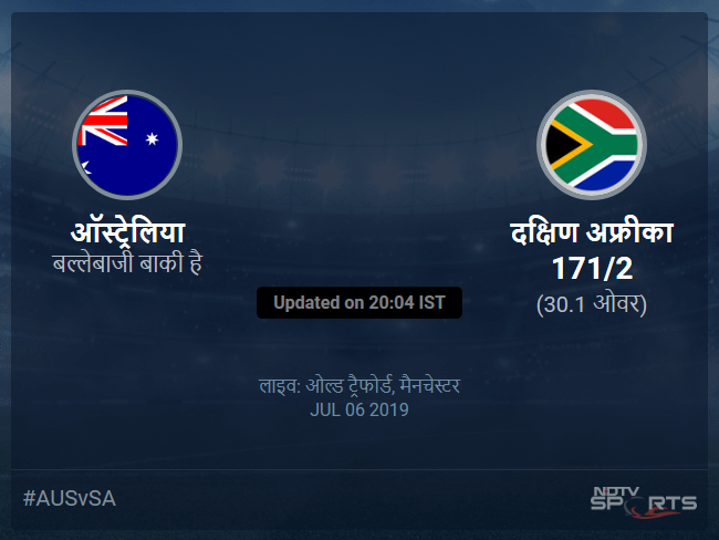 Australia vs South Africa live score over Match 45 ODI 26 30 updates
