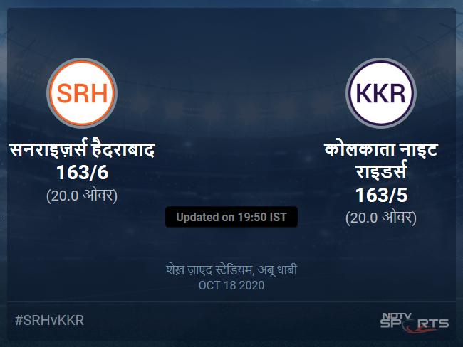 Sunrisers Hyderabad vs Kolkata Knight Riders live score over Match 35 T20 16 20 updates