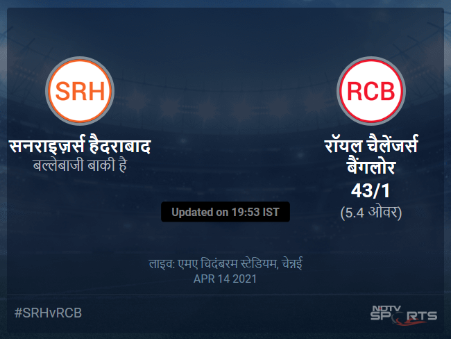 Sunrisers Hyderabad vs Royal Challengers Bangalore live score over Match 6 T20 1 5 updates
