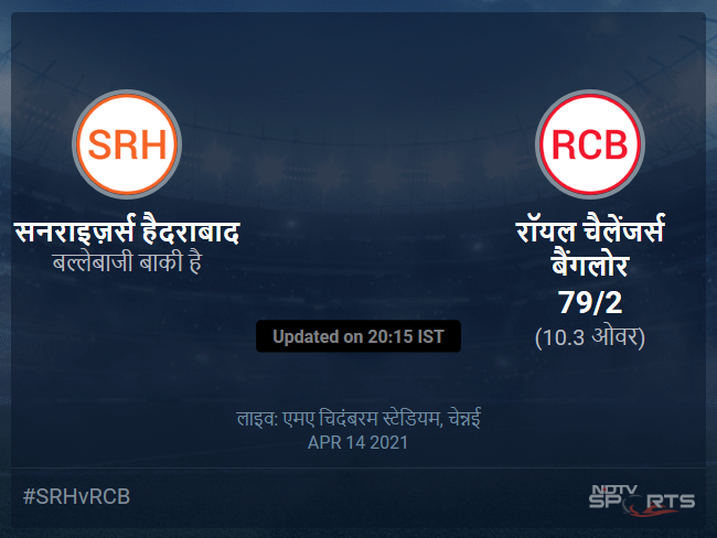 Sunrisers Hyderabad vs Royal Challengers Bangalore live score over Match 6 T20 6 10 updates