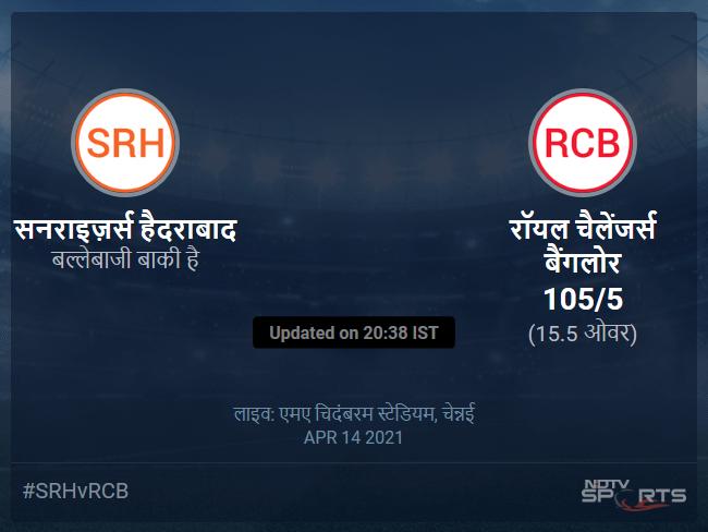 Sunrisers Hyderabad vs Royal Challengers Bangalore live score over Match 6 T20 11 15 updates