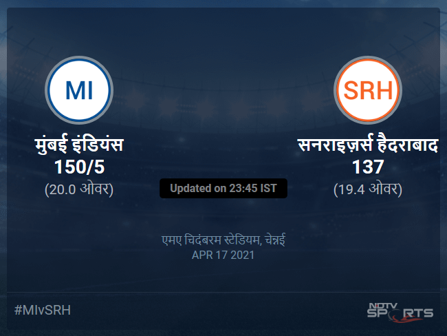 Mumbai Indians vs Sunrisers Hyderabad live score over Match 9 T20 16 20 updates