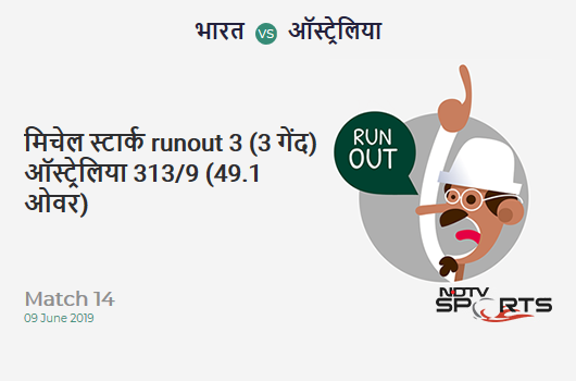 IND vs AUS: Match 14: WICKET! Mitchell Starc run out (sub) 3 (3b, 0x4, 0x6). ऑस्ट्रेलिया 313/9 (49.1 Ov). Target: 353; RRR: 48