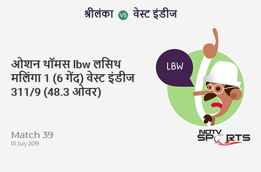 SL vs WI: Match 39: WICKET! Oshane Thomas lbw b Lasith Malinga 1 (6b, 0x4, 0x6). वेस्ट इंडीज 311/9 (48.3 Ov). Target: 339; RRR: 18.67