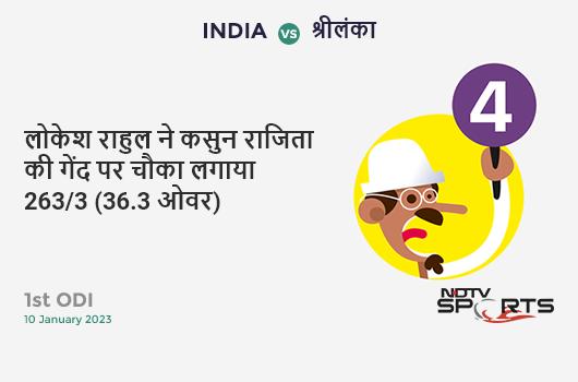 IND vs WI: 3rd ODI: KL Rahul hits Keemo Paul for a 4! India 51/0 (8.1 Ov). Target: 316; RRR: 6.33