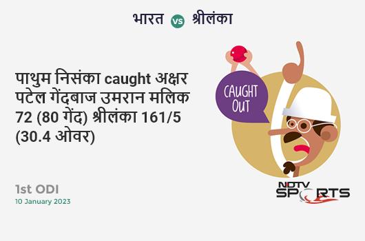 IND vs WI: 3rd ODI: WICKET! Virat Kohli b Keemo Paul 85 (81b, 9x4, 0x6). भारत 286/6 (46.1 Ov). Target: 316; RRR: 7.83