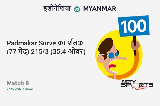 IND vs AUS: 1st ODI: WICKET! Kuldeep Yadav run out (Steven Smith) 17 (15b, 2x4, 0x6). India 255/9 (49.0 Ov). CRR: 5.20