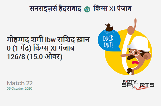 SRH vs KXIP: Match 22: WICKET! Mohammed Shami lbw b Rashid Khan 0 (1b, 0x4, 0x6). Kings XI Punjab 126/8 (15.0 Ov). Target: 202; RRR: 15.20