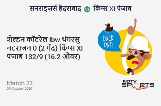 SRH vs KXIP: Match 22: WICKET! Sheldon Cottrell lbw b T Natarajan 0 (2b, 0x4, 0x6). Kings XI Punjab 132/9 (16.2 Ov). Target: 202; RRR: 19.09